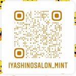 Screenshot_20200620_122657_com.instagram.android